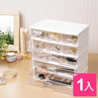 【真心良品】艾薇兒6+3抽屜收納盒(1入)
