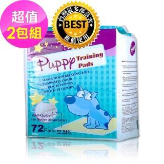 【Huppy】哈比狗狗訓練除臭抗菌尿布墊2包裝(58cm*58cm 72片/包-2包組)