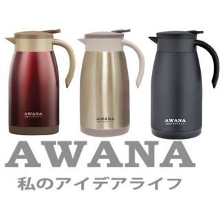 【AWANA】魔法不鏽鋼咖啡壺1000ml /保溫壺-買1送1(金+黑)