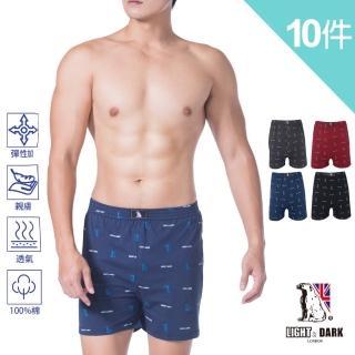 【Hussar】熱銷百萬件回饋降!絲光棉平口褲(買5送5超值10件組)