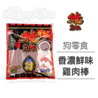 【燒肉工房】香濃鮮味雞肉棒300g(超值5包)