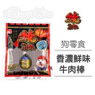 【燒肉工房】香濃鮮味牛肉棒300g(超值5包)