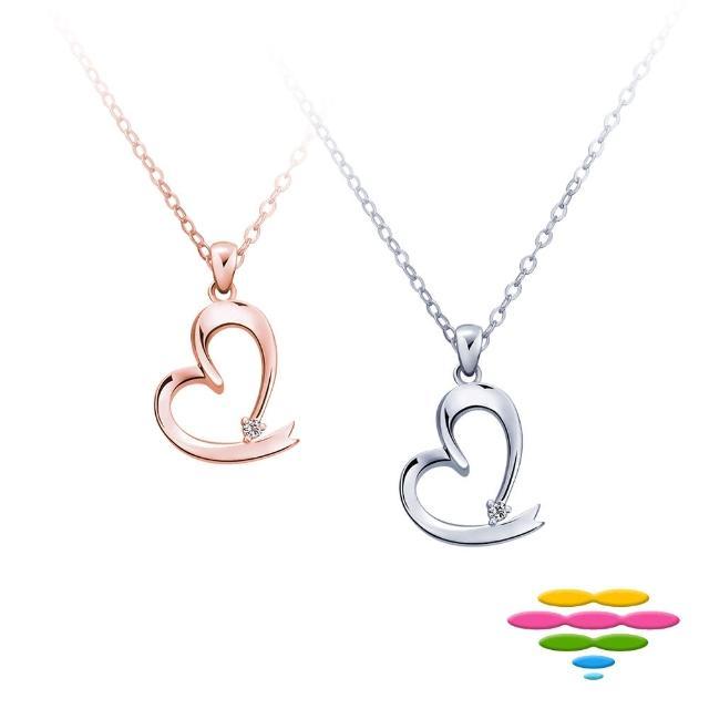 【彩糖鑽工坊】Jennie系列 鑽石項鍊(CL-PD124)產品介紹