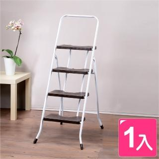 【真心良品】便利可收折四階梯椅(三色可選)