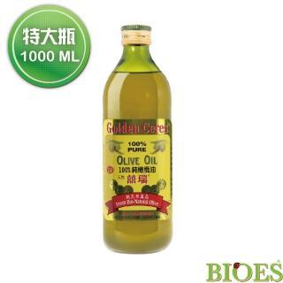 【囍瑞 BIOES】純級100%純橄欖油(大容量 - 1000ml / 中元普渡必備)