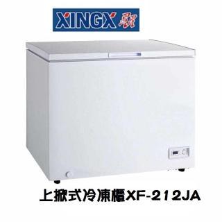 【星星 XINGX】190公升 上掀式冷凍櫃(XF-212JA)