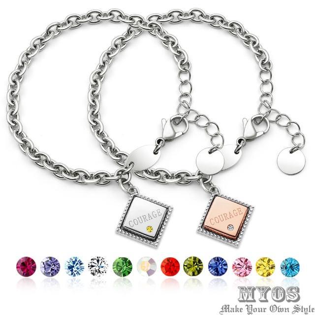 【MYOS】勇氣 誕生石 珠寶級白鋼手鍊(24色可選)