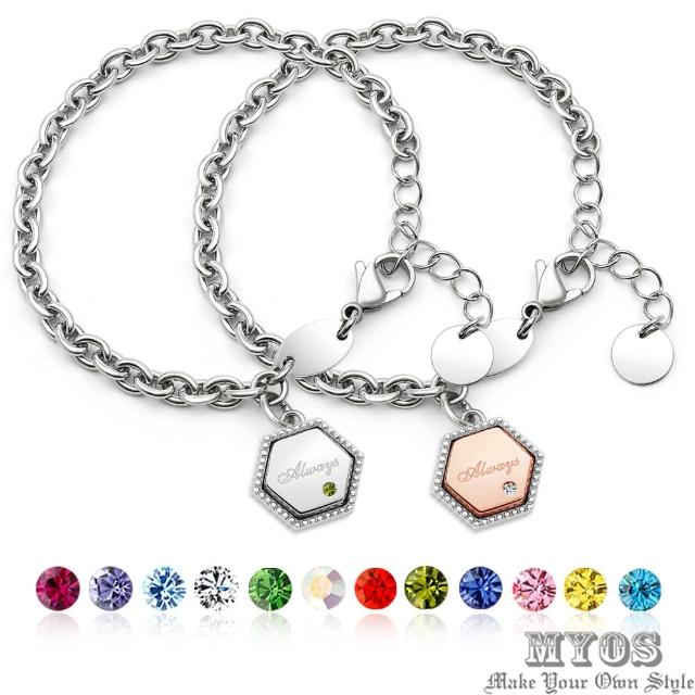 【MYOS】享愛 誕生石 珠寶級白鋼手鍊(24色可選)