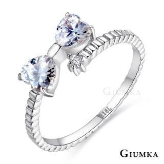 【GIUMKA】戒指尾戒 蝶戀 白鋼  名媛淑女款 單個價格 MR5005-2(銀色)
