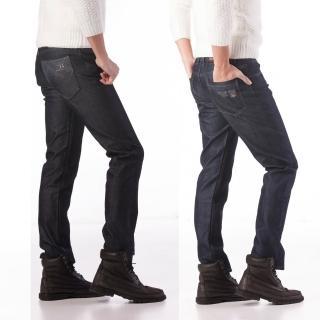 【RH紳士品格】紳士簡約牛仔內刷毛牛仔長褲雙件組(深藍+丈青藍超值雙件組)