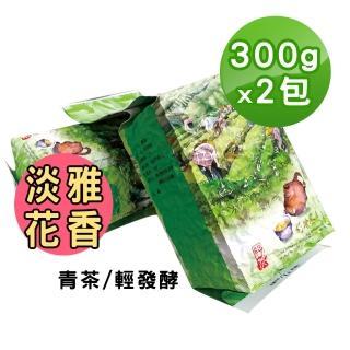 【TEAMTE】台灣四季春青茶2件組(300g*2/真空包裝)