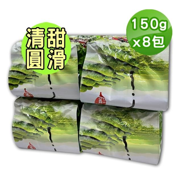 【TEAMTE】手採烏龍茶(150g/真空包裝)