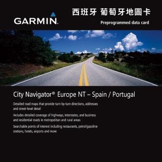 【GARMIN】西班牙-葡萄牙地圖卡(原廠公司貨)