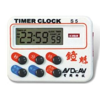 【Dr.AV】24小時正倒數計時器S5(2入)