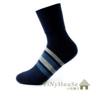 【TiNyHouSe】舒適襪系列 中筒寬口休閒襪 超值2雙入(深藍色M/L號 T-06)