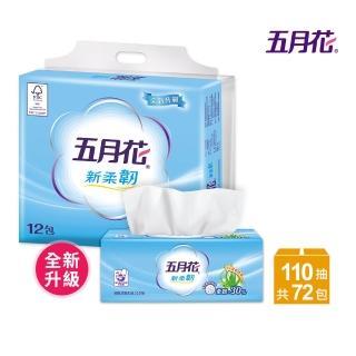 【五月花】新柔韌抽取式衛生紙(110抽x12包x6袋)/