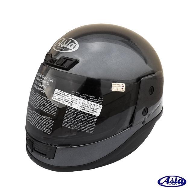 【ASIA】A801 FreeStyle 全罩安全帽(灰)售完不補