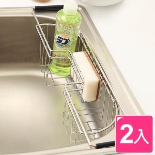 【樂活主義】不鏽鋼水槽洗碗精掛籃(買一送一)