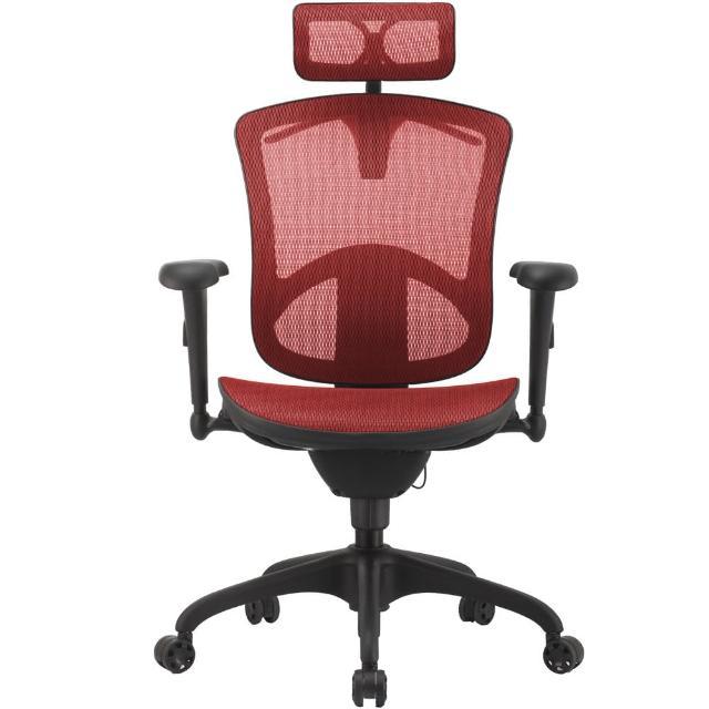 【aaronation愛倫國度】PEACE 系列人體工學椅/電腦椅(JQ-SL-F1-尼龍腳-三色可選)