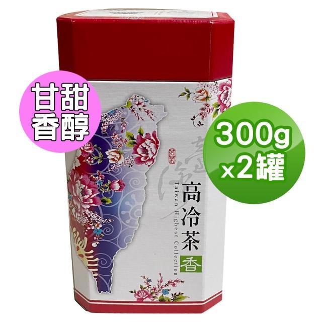 【TEAMTE】杉林溪焙香烏龍茶(300g/真空包裝)