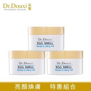 【Dr.Douxi 朵璽】賦活新生卵殼膜100g  3瓶入(團購組)
