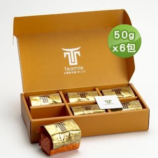 【TEAMTE】杉林溪凍頂烏龍茶(600g/茶葉真空包裝)