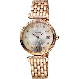 【Standel】Luxury 詩丹麗極光系列真鑽女錶-珍珠貝x玫塊金(5S1501-121DRG-WM)