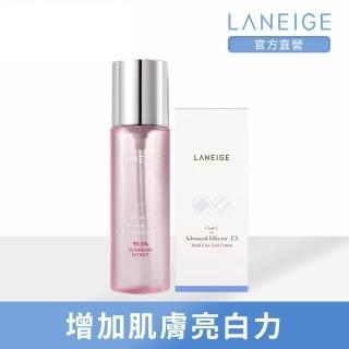 【LANEIGE 蘭芝】超級莓果C煥顏精露EX