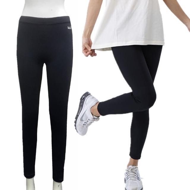 【MACPOLY】台灣製造 / 超值三件組 / 女舒適透氣彈力戶外運動休閒內搭褲/長褲(黑色 S-2XL)最新優惠