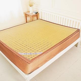 【凱蕾絲帝】台灣製造-厚床專用柔藤紙纖床包涼蓆三件組(雙人特大7尺-床蓆*1+枕蓆*2)