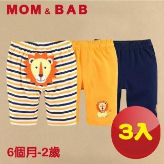 【MOM AND BAB】橄欖獅王純棉五分短褲-三件組(6M-24M)