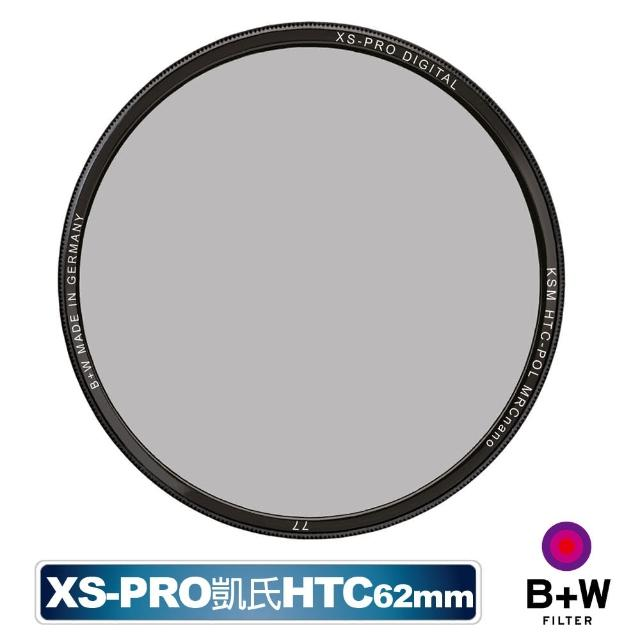 【B+W】XS-Pro