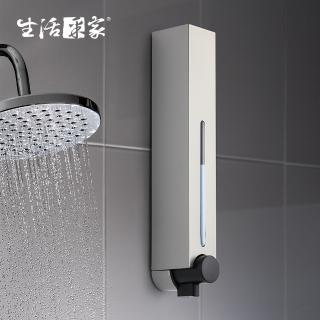 【生活采家】幸福手感典藏霧銀500ml單孔手壓式給皂機(#47009)