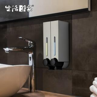 【生活采家】幸福手感典藏霧銀250ml雙孔手壓式給皂機(#47059)