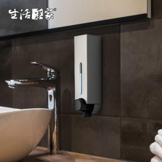 【生活采家】幸福手感典藏霧銀500ml雙孔手壓式給皂機#47010
