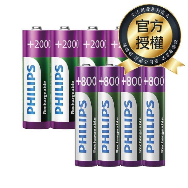【PHILIPS】低自放充電電池AA