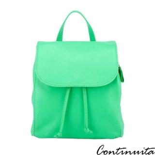 【Continuita 康緹尼】頭層牛皮日本簡約迷你後背包(綠色)
