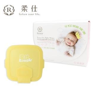 【Roaze 柔仕】矽膠抽取盒 + 乾濕兩用布巾(160片 X 1盒)