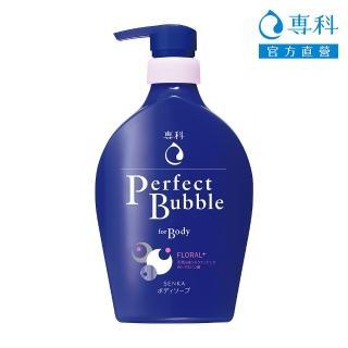 【專科】專科 超微米完美泡泡沐浴乳-清新花香