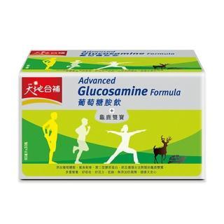 【天地合補】葡萄糖胺飲禮盒60ml*30入