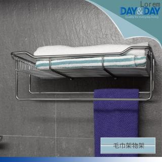 【DAY&DAY】毛巾及多功能架(ST2298L)