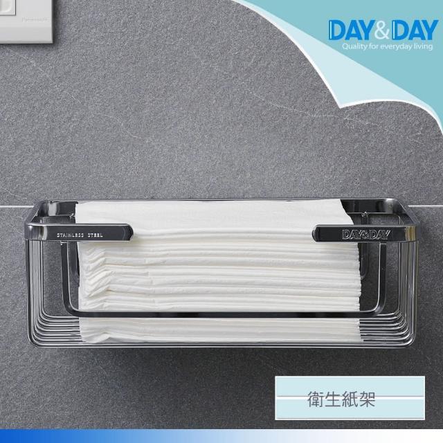 【DAY&DAY】抽取式衛生紙架(ST3208A)/