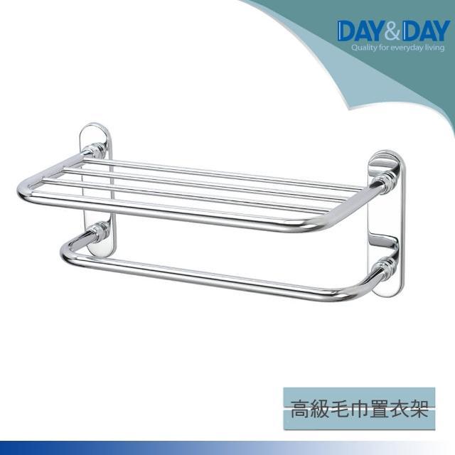 【DAY&DAY】高級毛巾置衣架(ST2269L-2)/