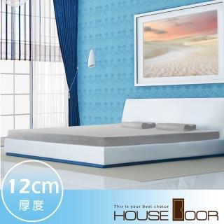 【House Door】日本防蹣抗菌表布頂級規格12cm厚實波浪記憶床墊(雙人加大6尺)