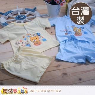 【魔法Baby】台灣製純棉居家短袖套裝-2套一組(k40906)