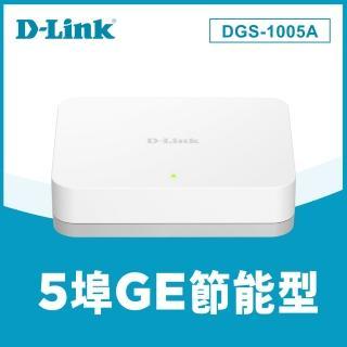 【D-Link 友訊】DGS-1005A 5埠桌上型網路交換器