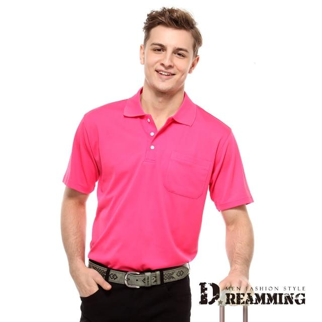 【Dreamming】涼爽3M素面短袖POLO衫(共二色)讓你愛不釋手