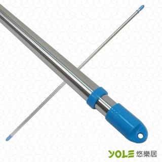 【YOLE悠樂居】加長型不鏽鋼複合管伸縮曬衣桿(4米長)/
