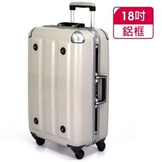 【MOM JAPAN】18吋-第二代旗艦正式版 PC鋁框行李箱(RU-3008-18-三色可選)