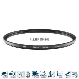 【STC】雙面長效防潑水膜 鋁框 抗UV 保護鏡(52mm)